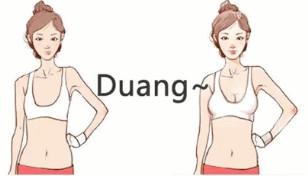 深圳哪家隆胸医院比较好?