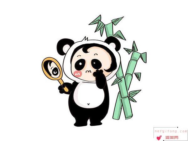 熊猫黑眼圈