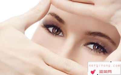 日常生活中,哪些方法能够有效的缓解眼袋