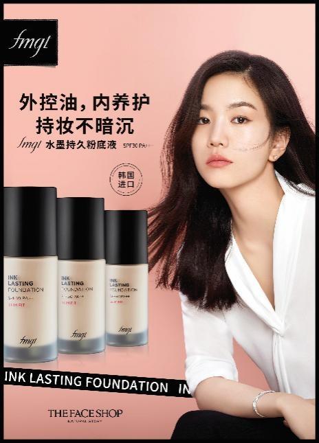 持妆控油,养护肌底,底妆零困扰,揭开韩国十冠王粉底的柔雾持妆肌秘
