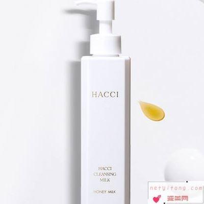 hacci老铺蜂蜜卸妆乳价格多少钱  使用方法是什么