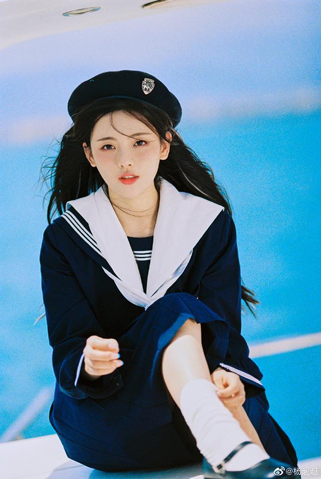 杨超越水手服造型