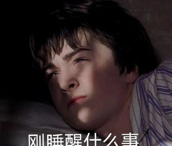 """四大学院争奇斗艳 谁能一举拔得""""头""""筹?"""